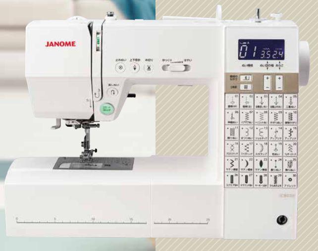 JC8030