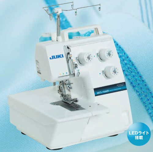 JUKI MCS-1500N