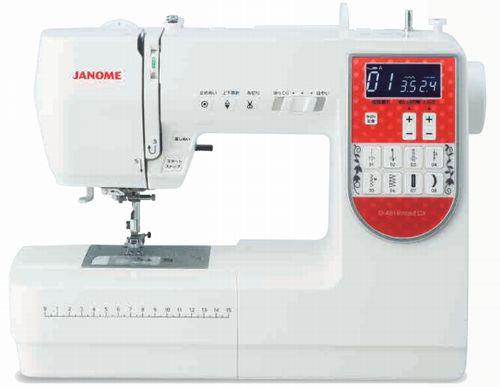 ジャノメ O-461 limited DX