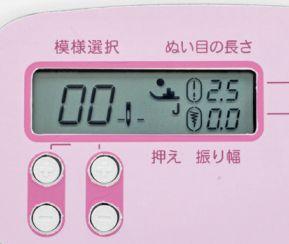 ブラザー コンピューターミシン PS202X