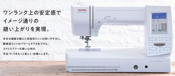 CANTARE カンターレ TJ-1 special