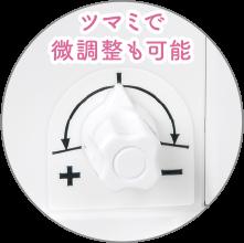 ベビーロック Sakura BLS-5