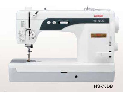 HS75DB